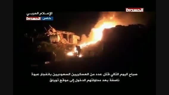 تصرف پایگاه تویلق ارتش سعودی توسط انصارالله یمن