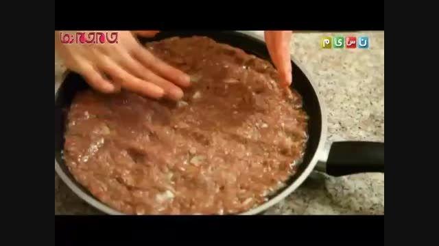 کباب تابه ای آموزش آشپزی فیلم کلیپ ویدیو گلچین صفاسا