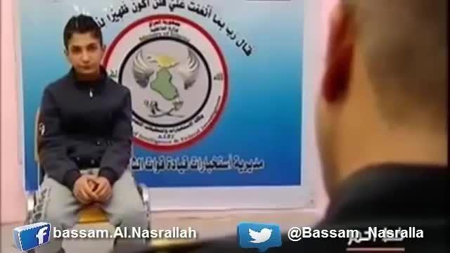 اعترافات کودک داعشی به لواط بین داعشی ها