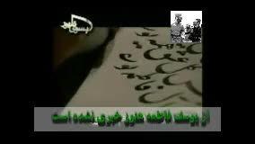 نوای ماندگار«ای قلم سوزلرینده اثریوخ» درمورد امام زمان