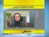 سخنان جنجالی صبا کمالی درباره ابتذال در سینمای ایران