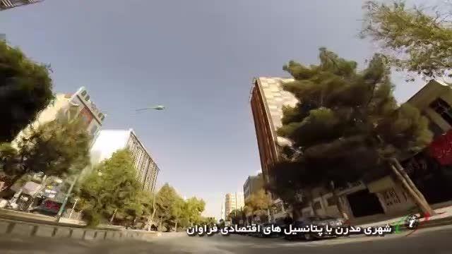 تیزر تبلیغاتی استان کرمانشاه