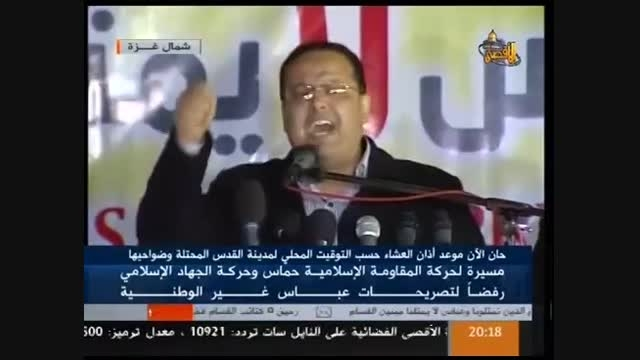 """مردم غزه لزوم کناره گیری """"عباس"""" را فریاد زدند+ ویدئو"""