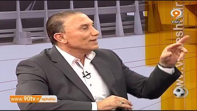 آآنالیز بازی پرسپولیس - ملوان توسط حمید درخشان