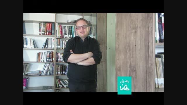 نوروزنامه با احسان صدیقی کارگردان سینما