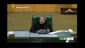 واکنش تند رئیس مجلس به سوء استفاده های سیاسی از اسیدپاش