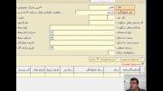 آموزش حسابداری-فیلم آموزش لیست مالیات بر حقوق-بخش دوم