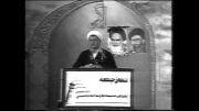 سخنرانی آقای هاشمی رفسنجانی در خطبه های نماز جمعه تهران