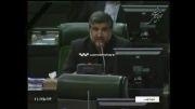 تذکر شفاهی نماینده اهر و هریس در مجلس شورای اسلامی