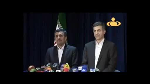 مشایی یعنی احمدی نژاد احمدی نژاد یعنی مشایی؟