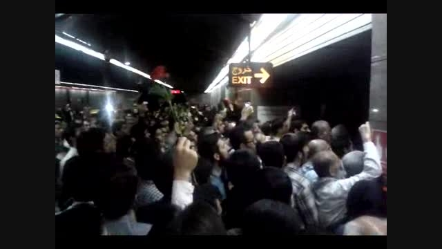 «کجایید ای شهیدان خدایی»در ازدحام مترو بهارستان (دیروز)