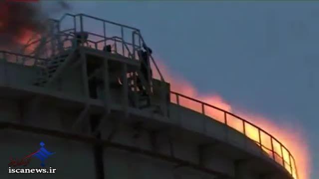 آتش سوزی مخازن ذخیره سازی بزرگترین پایانه صادرات نفت