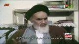 پیام تلویزیونی امام خمینی در مورد اختلافات داخلی