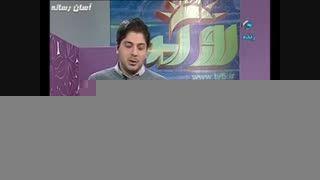 تیتر روزنامه اقتصادی 7 بهمن 93
