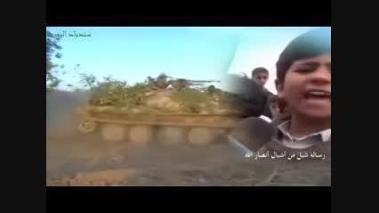 رجزخوانی حسینی کودک یمنی برای متجاوزین سعودی(پیشنهاد)