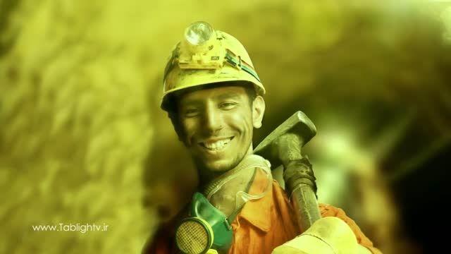 دست کارگر