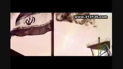 نماهنگ «رجز» درخصوص مذاکرات هسته ای