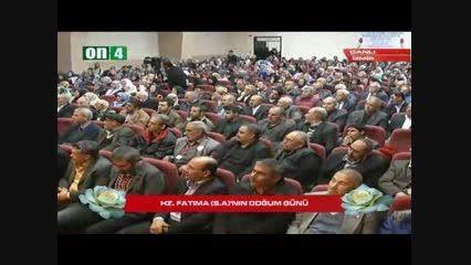 دعوت شیعیان ترکیه از خواهران طلبه حوزه علمیه قم