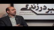 مصاحبه با آقای حسن آصفری دبیر کمیسیون امنیت ملی مجلس 07