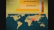 دشمنان برای مهار ایران چه کردند؟؟؟