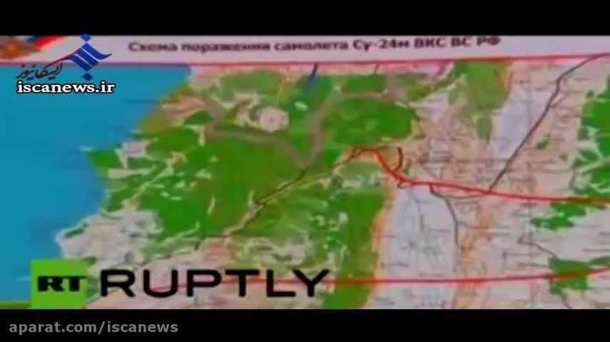 انتشار مسیر پرواز جنگنده روسی