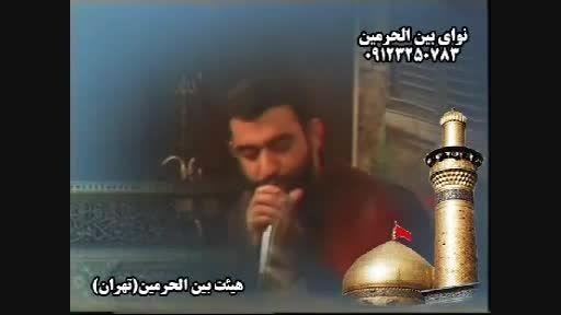 دانلود مداحی ثارالله ابی عبدالله