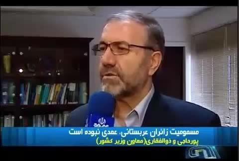 وزارت کشور: قرص برنج عامل مرگ زائران عربستانی!
