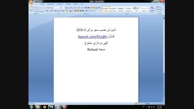 آموزش ریختن سیو بازی gta v
