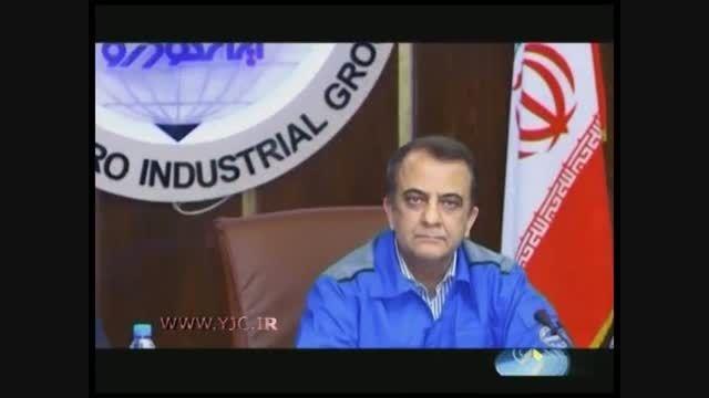 رجز خوانی شرکت فرانسوی علیه ایران خودرو