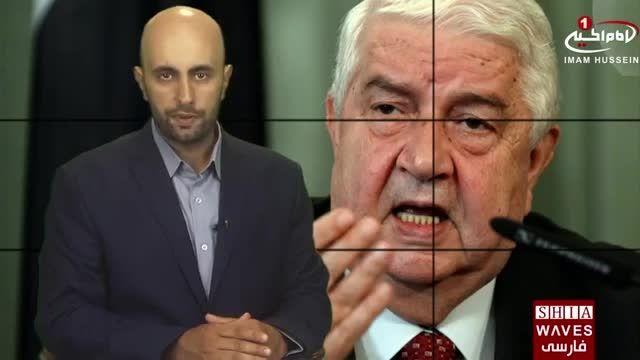 تاکید سوریه بر هماهنگی با دمشق برای مبارزه با داعش