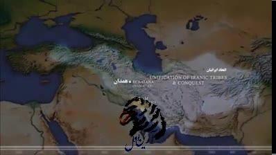 ایران من از قدیم تا الان