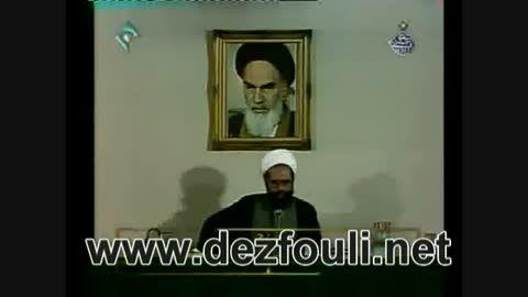 ری شهری،اولین وزیر اطلاعات جمهوری اسلامی ایران