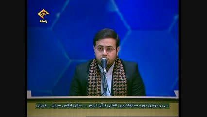 آغار دومین روز با تلاوت «محسن حاجی حسنی کارگر»