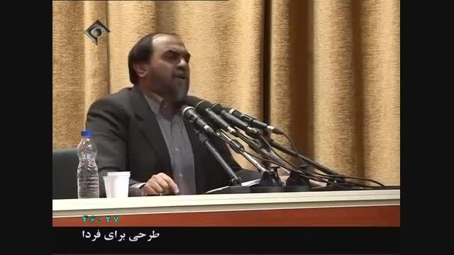 از حقیقت بشر تا حقوق بشر / فیلم سخنرانی استاد رحیم پور