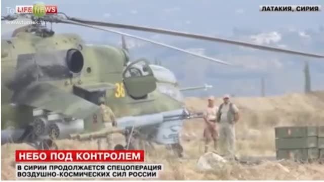 پایگاه نظامی روسیه در سوریه