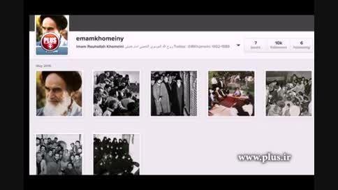 اینستاگرام، صفحه پرطرفدار امام خمینی را حذف کرد!