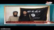 درخواست یک مفتی وهابی از سرکرده داعش برای کشتار شیعیان!
