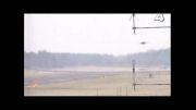 سقوط در باند فرودگاه