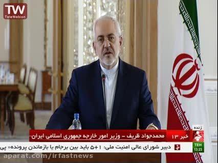 نشست خبری مشترک وزیران اموز خارجه ایران و یونان