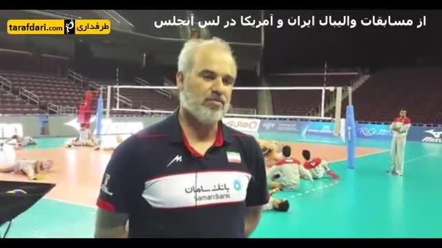مصاحبه با خوش خبر، سرپرست تیم ملی والیبال ایران