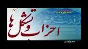خشم صداوسیما از همایش حزب اعتماد ملی