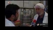 تولید داروی ضد افسردگی از زعفران در ایران!