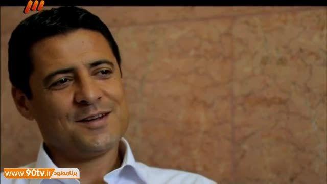 مستند جذاب علیرضا فغانی - بخش اول (نود ۲۱ اردیبهشت)