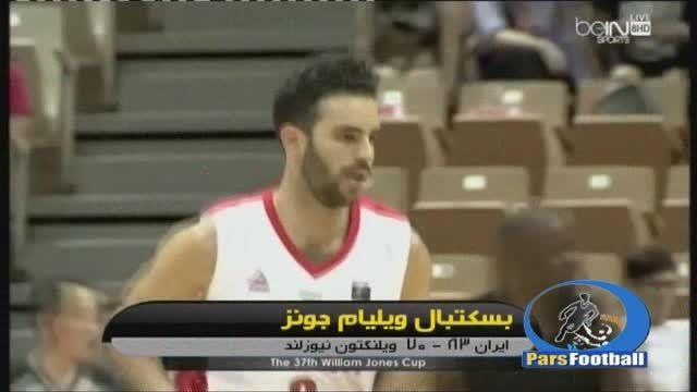 چهارمین پیروزی بسکتبالیست های ایران در جام ویلیام جونز
