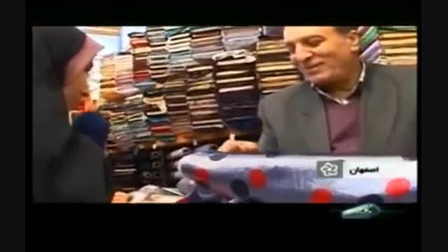 فروش پارچه تولید ایران با مارک خارجی!
