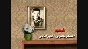 زندگی نامه دانشجوی شهید اصغر باقری خیرآبادی