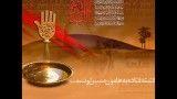 آهنگ یا حسین محسن چاووشی