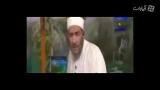 مبلّغ مصری جن را مسلمان کرد!