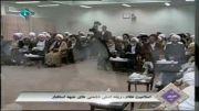 بیانات رهبرانقلاب در جمع اعضای مجلس خبرگان رهبری