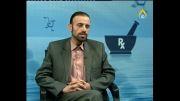 سلامتی از نظر اسلام و طب سنتی- قسمت چهاردهم- هادی تی وی
